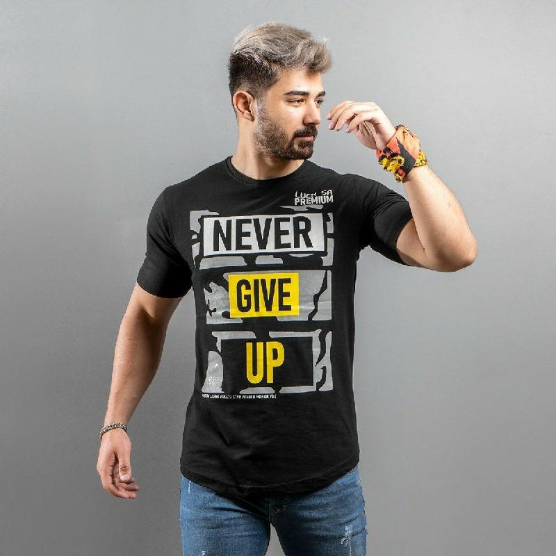 تيشرت Never Give Up