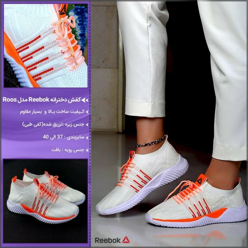 کفش دخترانه Reebok