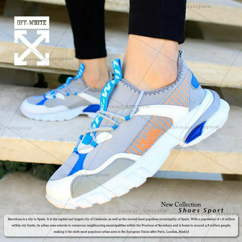 کفش مردانه off whiteمدل Tiho